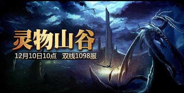 天津11选5开奖结果